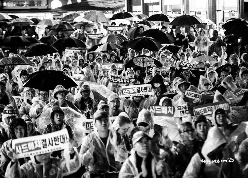 450일 동안 눈비가 내려도 김천시민들의 촛불을 멈추지 않았다.