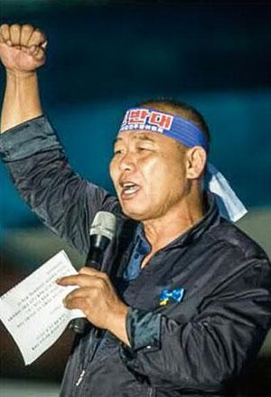 김대성 김천대책위 공동위원장