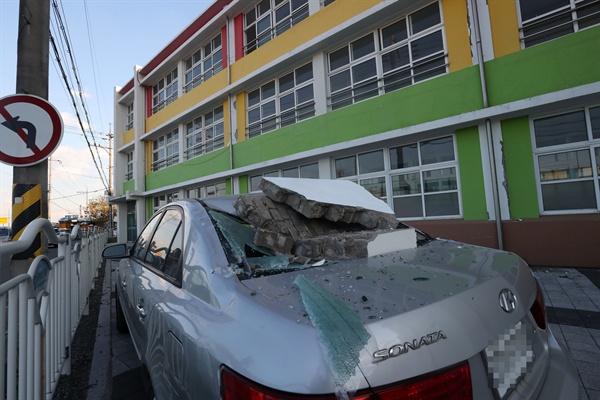 15일 오후 2시 29분께 경북 포항시 북구 북쪽 6㎞ 지점에서 규모 5.4 지진이 발생했다. 포항시 북구 흥해 한 초등학교 외벽이 무너져 주차된 차량 위에 떨어져 있다.