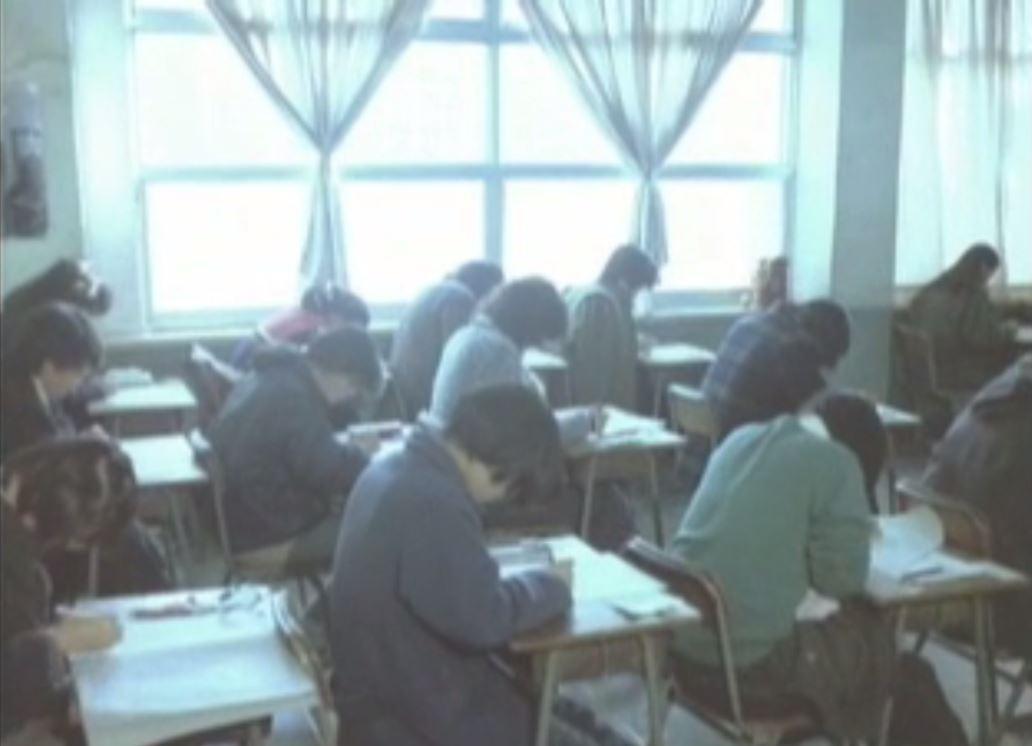1986년 학력고사 1993년 8월 20일 대입 수능이 실시되면서 학력고사가 폐지됐다. 대한뉴스를 캡쳐했다.