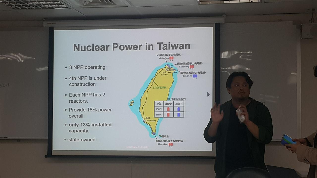 대만 원자력 발전소 현황 대만에서 원전은 총 3곳이 가동중이며, 섬 북부에 2곳, 섬 남부에 1곳이 가동중이다.