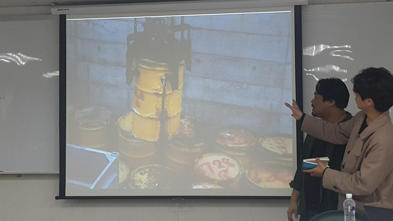 대만 핵폐기물 섬 '란위섬' 대만의 핵폐기물을 버리던 섬인 '란위섬'은 핵폐기물로 인한 피해가 심각했다.