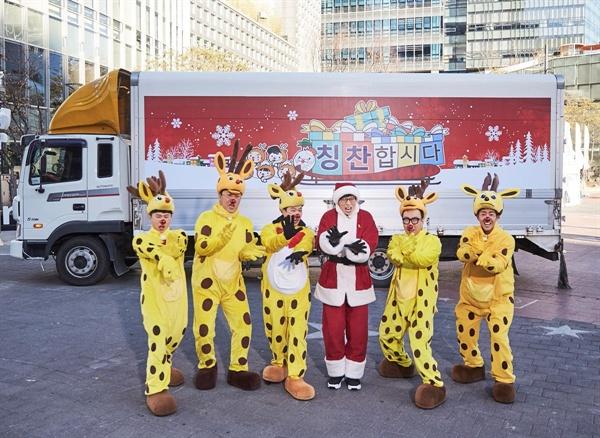 MBC <무한도전> 방송 중, 가슴에 노란 리본을 달고 나온 유재석.