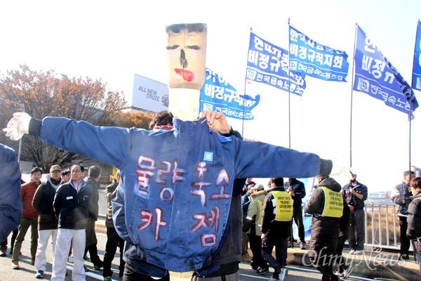 """전국금속노동조합은 21일 오후 한국지엠 창원공장 앞에서 """"한국지엠은 비정규직 우선해고 중단하고 총고용 보장하라""""며 기자회견과 집회를 열었다."""