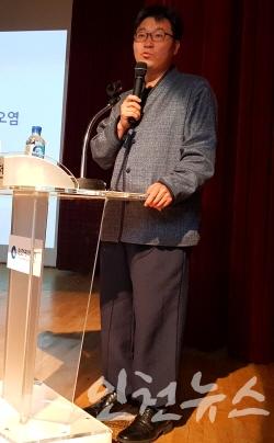 장정구 인천녹색연합 정책위원장