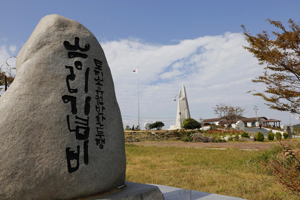 소안도 주민들의 토지소유권 반환 요구 승기기념비. 소안항일운동기념관에 세워져 있다.