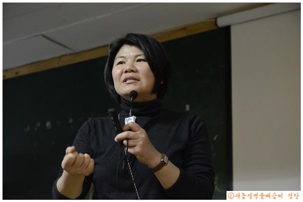 전기보다 뜨거운 에너지의 김소영 선생님의 강의.