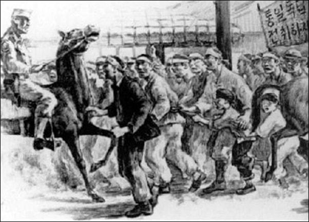 제주 4·3사건의 배경이 된 1947년 3·1절 시위 모습을 그린 그림.