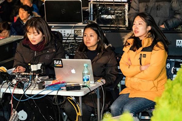 언론노조 KBS 본부 관련 집회 사진