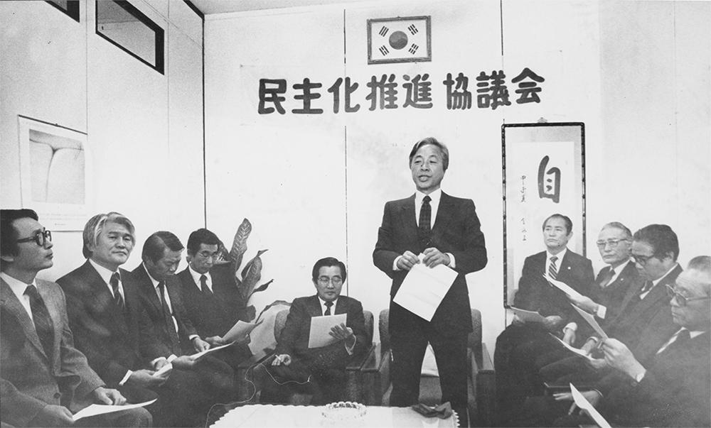 84년 12월 11일, 김영삼 민추협 공동의장이 민추협 사무실에서 이듬해 2.12총선에 대한 방침을 발표하고 있는 모습. 당시 김대중 공동의장은 국내에 들어올 수 없는 상황이어서 김영삼 왼쪽에 앉아 있는 김상현 씨가 공동의장 대행을 맡고 있었다.