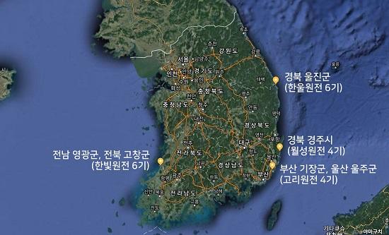 한국수력원자력을 상대로 주민들이 갑상선암 피해 공동소송을 벌이고 있는 전국 4개 원전 주변지역. 2011년 이후 가동된 신월성 1, 2호기(경주)와 신고리 1~3호기(울산 울주군) 주변지역은 제외됐다.