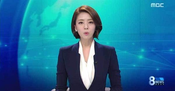 MBC 배현진 아나운서가 <뉴스데스크>를 진행하는 모습.