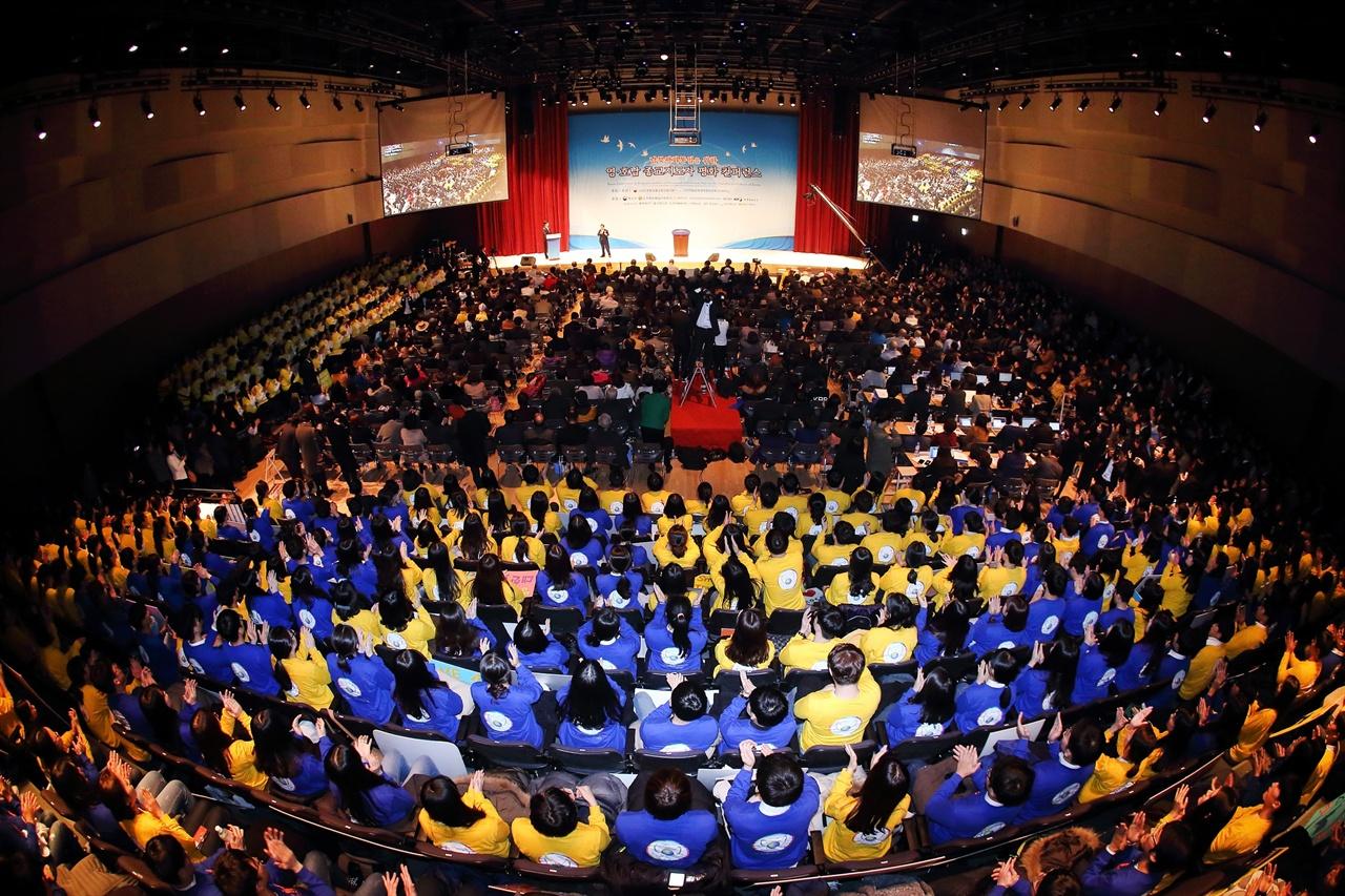 제1회 남북평화통일을 위한 영호남 평화컨퍼런스 국제평화와 남북평화통을 위한 영호남 평화 컨퍼런스가 진행되고 있다.