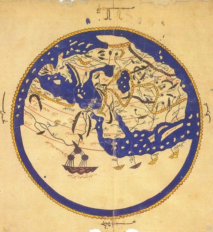 알 이드리시 지도 알 이드리시 세계지도(12세기)