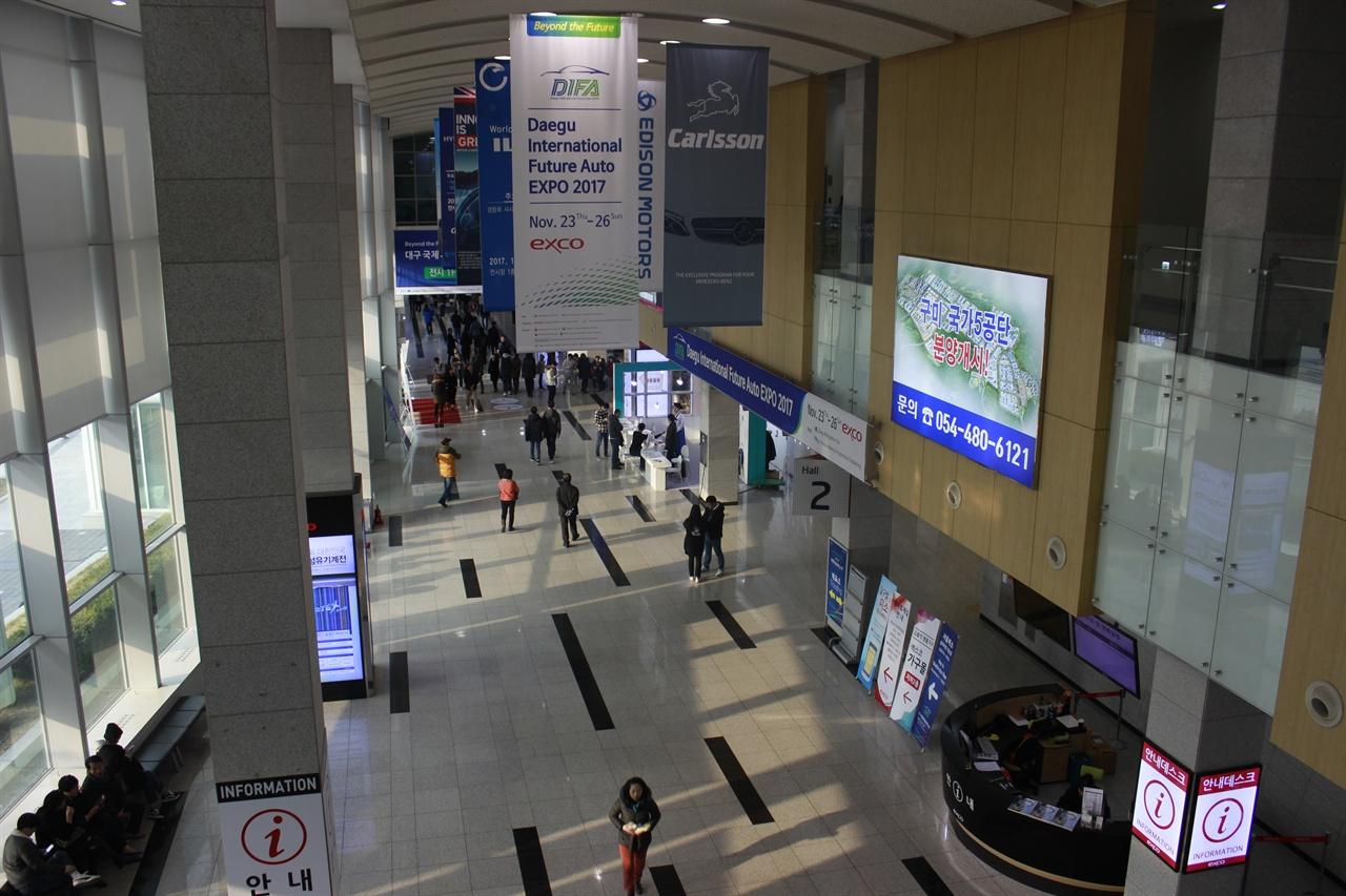 지난 11월 23일부터 26일까지 대구국제미래차박람회가 대구광역시 EXCO에서 개최되었다.