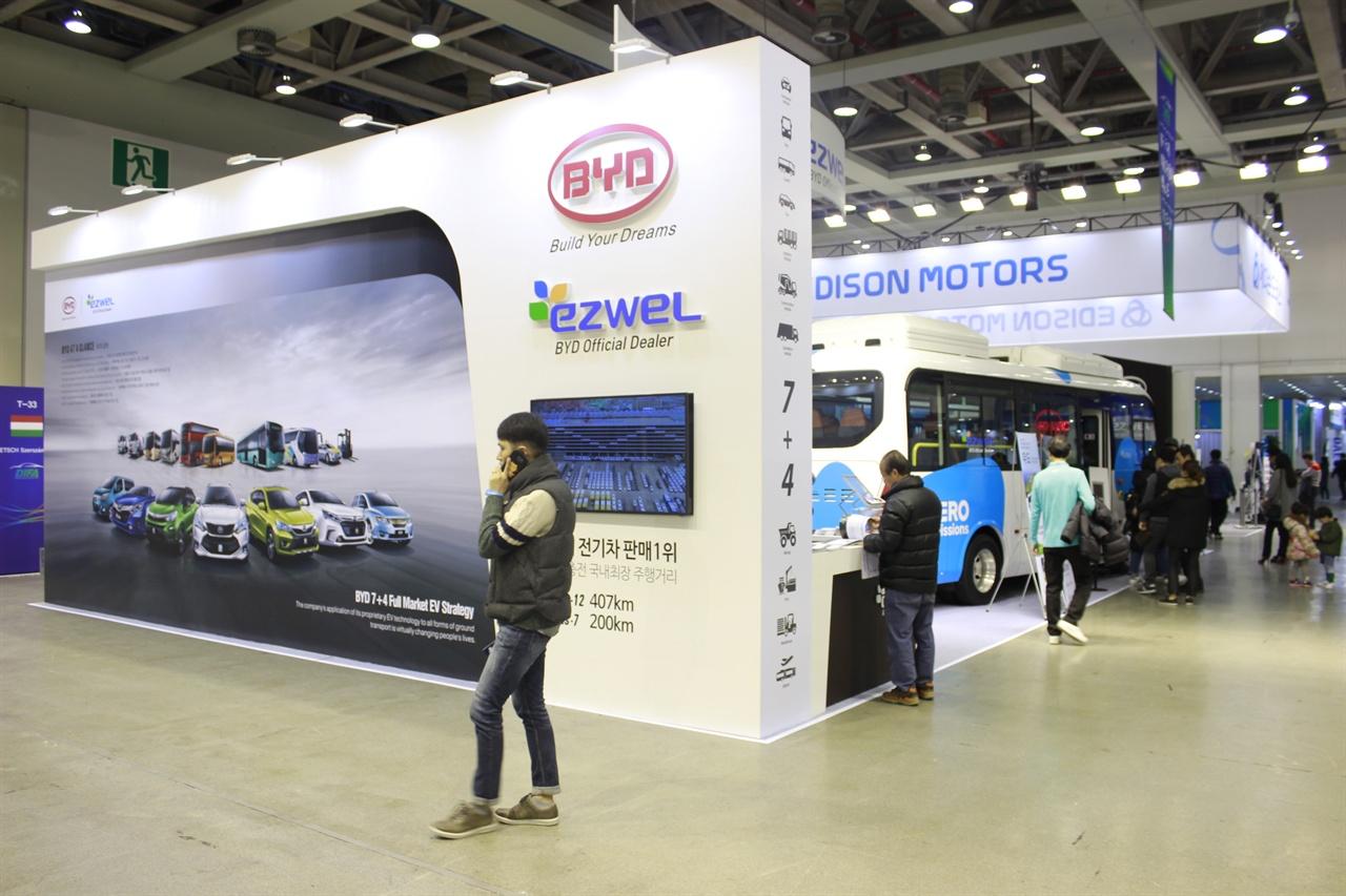대구국제미래차박람회에 전시된 BYD 사의 부스.