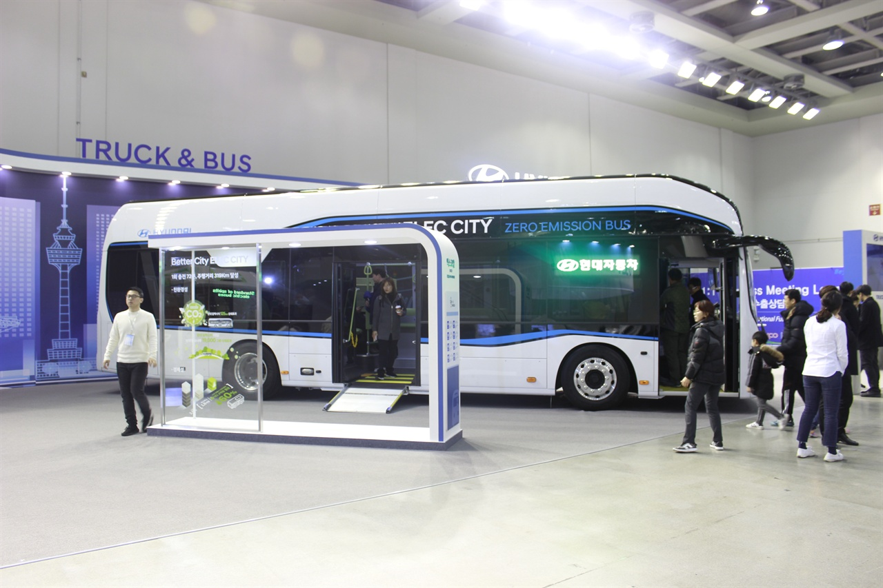 대구국제미래차박람회에 전시된 현대자동차 일렉시티.