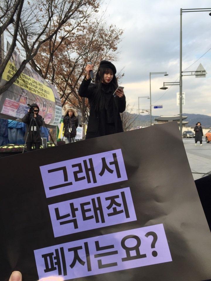 '그래서 낙태죄 폐지는요?' 낙태죄 폐지 운동 검은시위 손피켓 문구와 낙태죄 폐지를 외치는 연설자