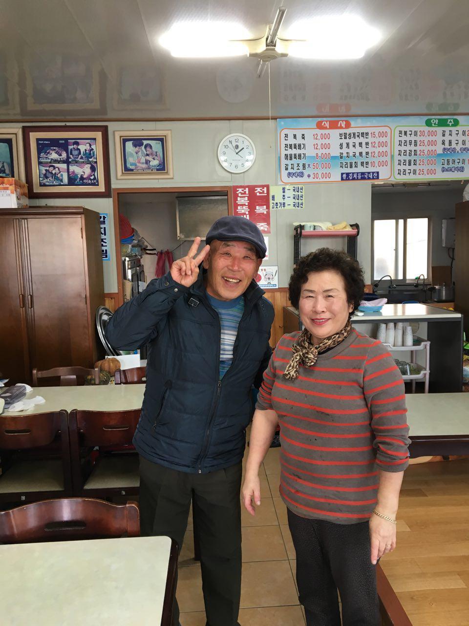 모슬포 해녀식당 주인과 만나 반갑게 기념사진을 찍었다.