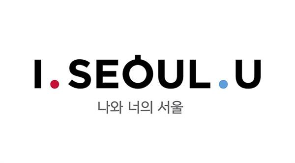 I·SEOUL·U 가 아니었어도 비난과 비판은 피하지 못하지 않았을까.