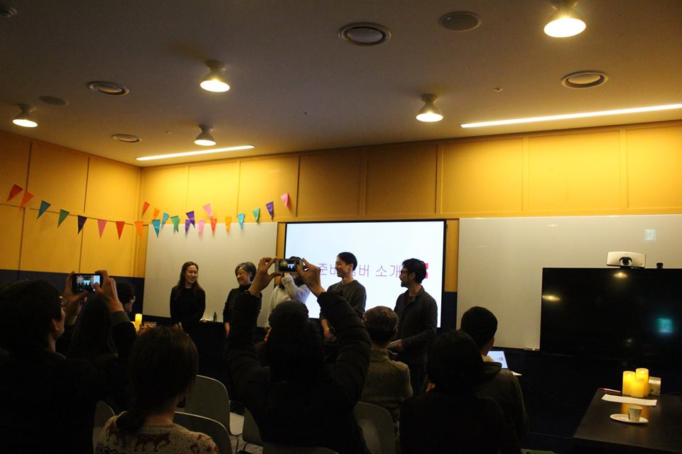 자유학교 입학 설명회 모습 지난 11월 25일 을지로 위워크에서 한국형 덴마크 인생학교 '자유학교' 입학 설명회가 성황리에 개최되었다.