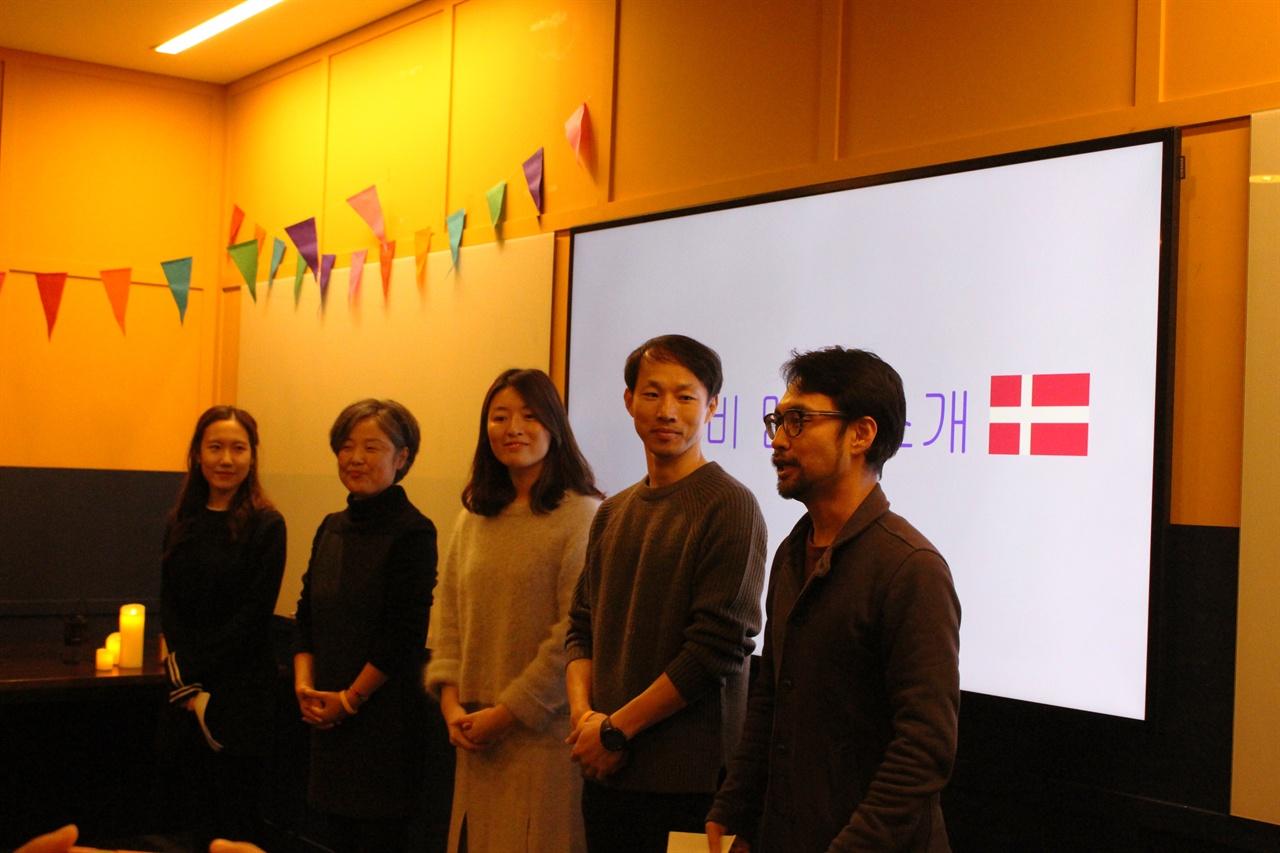 '자유학교'를 만드는 사람들 덴마크 시민학교에 관심있는 사람들과 직접 IPC 및 Krogerup 시민학교에 다녀온 사람들이 한국에서 처음 시작하는 덴마크식 인생학교인 '자유학교'를 준비하고 있다.