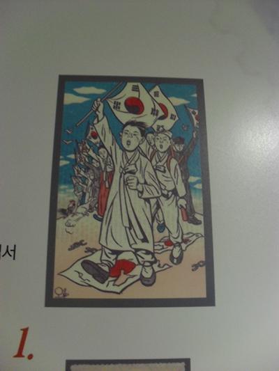 1946년에 발행된 해방 1주년 기념엽서. 서울시 중구 충무로의 우표박물관에서 찍은 사진.