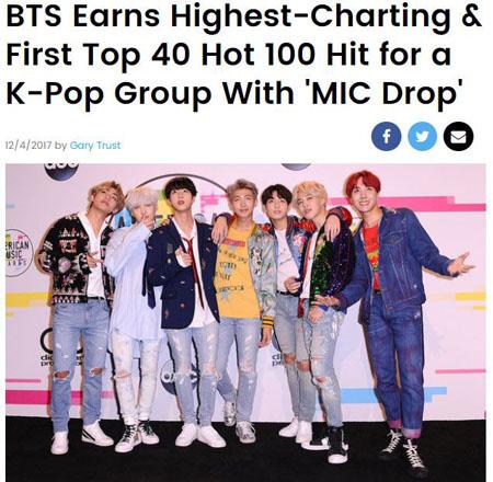 5일 빌보드지는 방탄소년단의 `MIC Drop`(스티브 아오키 리믹스)이 다음주 빌보드 핫100 순위 28위에 올라 케이팝 그룹 역사상 가장 높은 순위에 올랐다고 보도했다. (인터넷 화면 캡쳐)