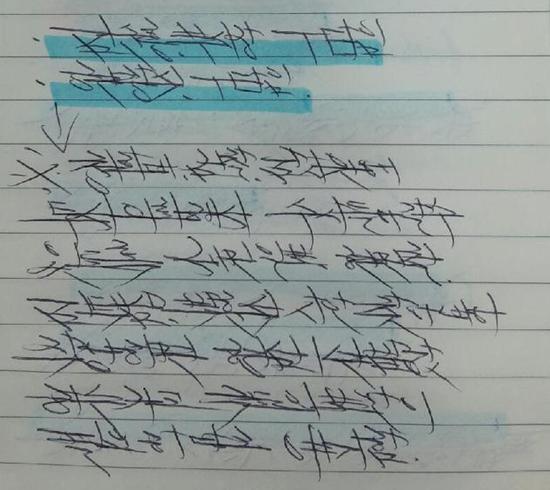 조창윤 전 대표의 2015년 8월 25일자 취재수첩 메모.