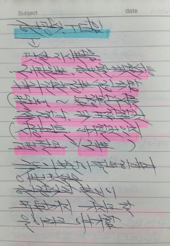 조창윤 전 대표의 2015년 8월 26일자 취재수첩 메모.