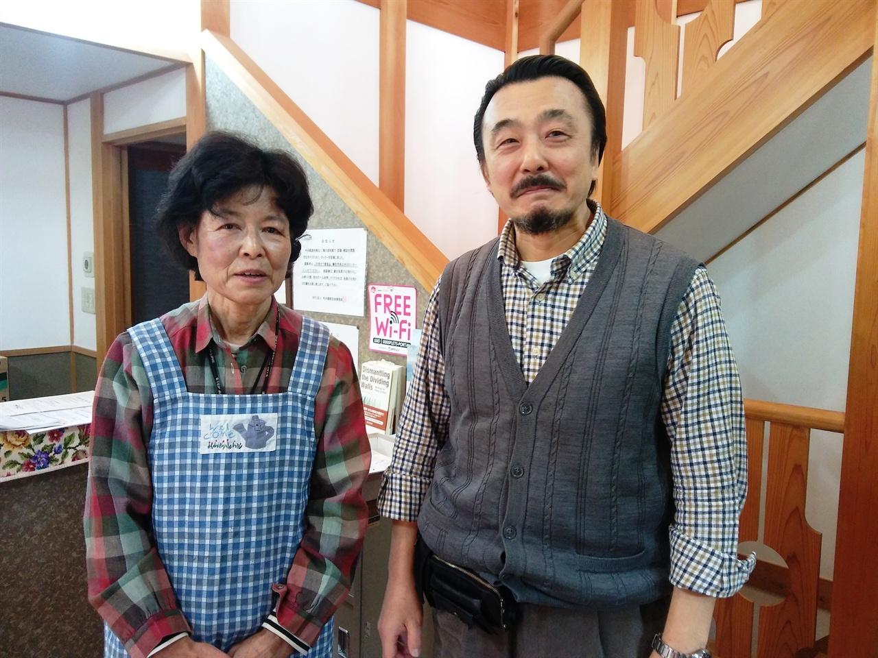 금정당 자료관 사무국장과 사무원 '今井堂資料館'(금정당자료관)의 사무국장 '아라이 카츠히로'와 사무원 '하라다 쿄꼬'. 이 두 분의 친절과 배려 덕분에 일본 여행이 너무나 뜻 깊었습니다.