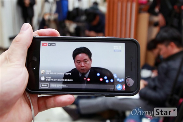 MBC 사장 면접, 사상 첫 페이스북 라이브 생중계 7일 오후 서울 여의도 방송문화진흥회(MBC 대주주)에서 열린 MBC 신임사장 선출을 위한 임시이사회가 페이스북 라이브를 통해 생중계되고 있다.
