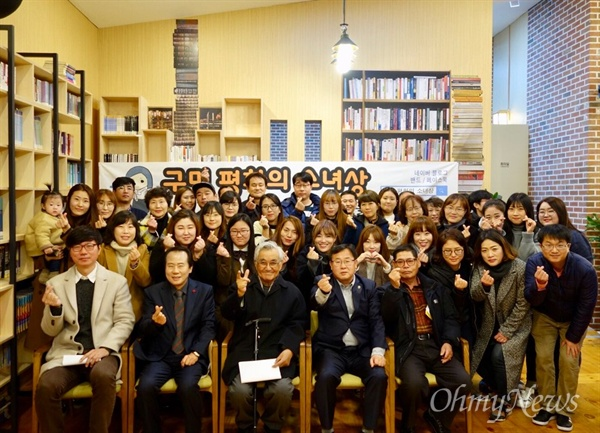 구미평화의소녀상추진위는 7일 오전 구미시청에서 창립식을 갖고 내년 3월 1일 평화의 소녀상을 건립하기로 했다.