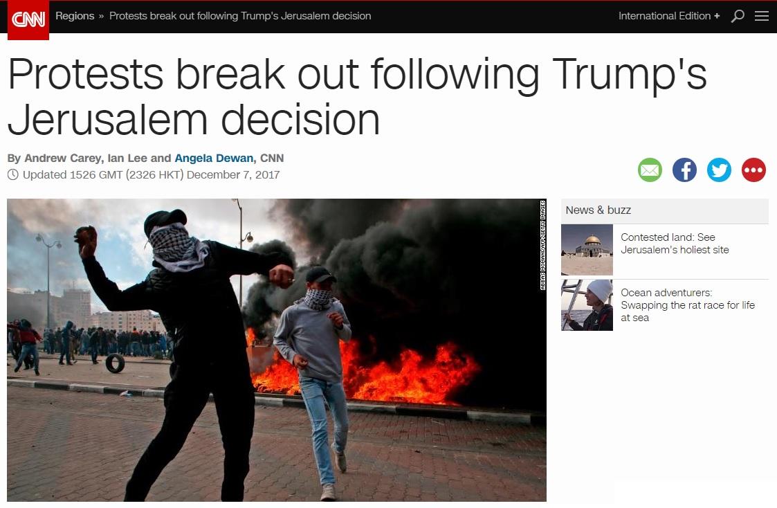 팔레스타인의 반미 시위를 보도하는 CNN 뉴스 갈무리.