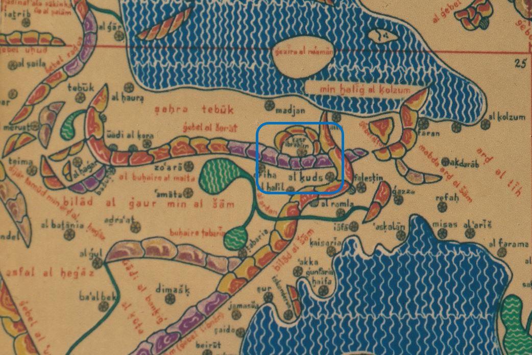 이드리시 지도  이드리시 지도 상의 예루살렘