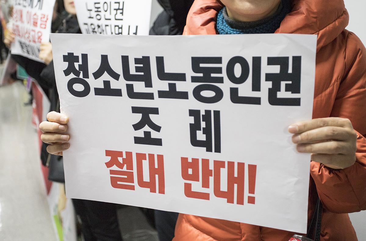 충남도의회가 도교육청 예산안을 삭감한 것을 두고 11일 오전 충남도의회 예결위회의장에서는 찬반 시위가 벌어졌다.