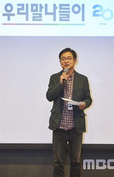 강재형 신임 MBC 아나운서국장.