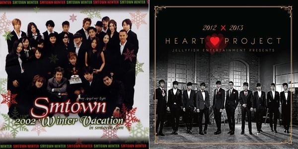 2000년대 이후 SM, 젤리피쉬 등 유명 기획사들은 자사 소속 가수들을 총동원한 음반 또는 특별 싱글 발매로 좋은 반응을 얻었다.