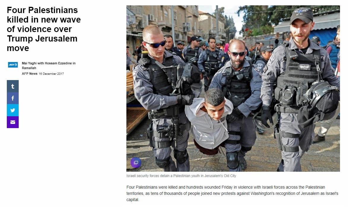 이스라엘의 팔레스타인 시위대 무력 진압을 보도하는 AFP 뉴스 갈무리.
