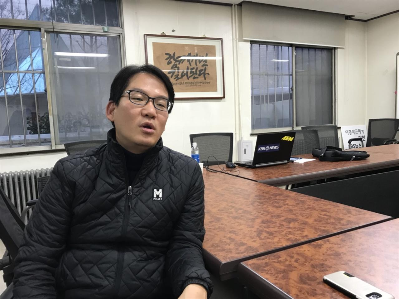 김영민 KBS 스포츠국 PD