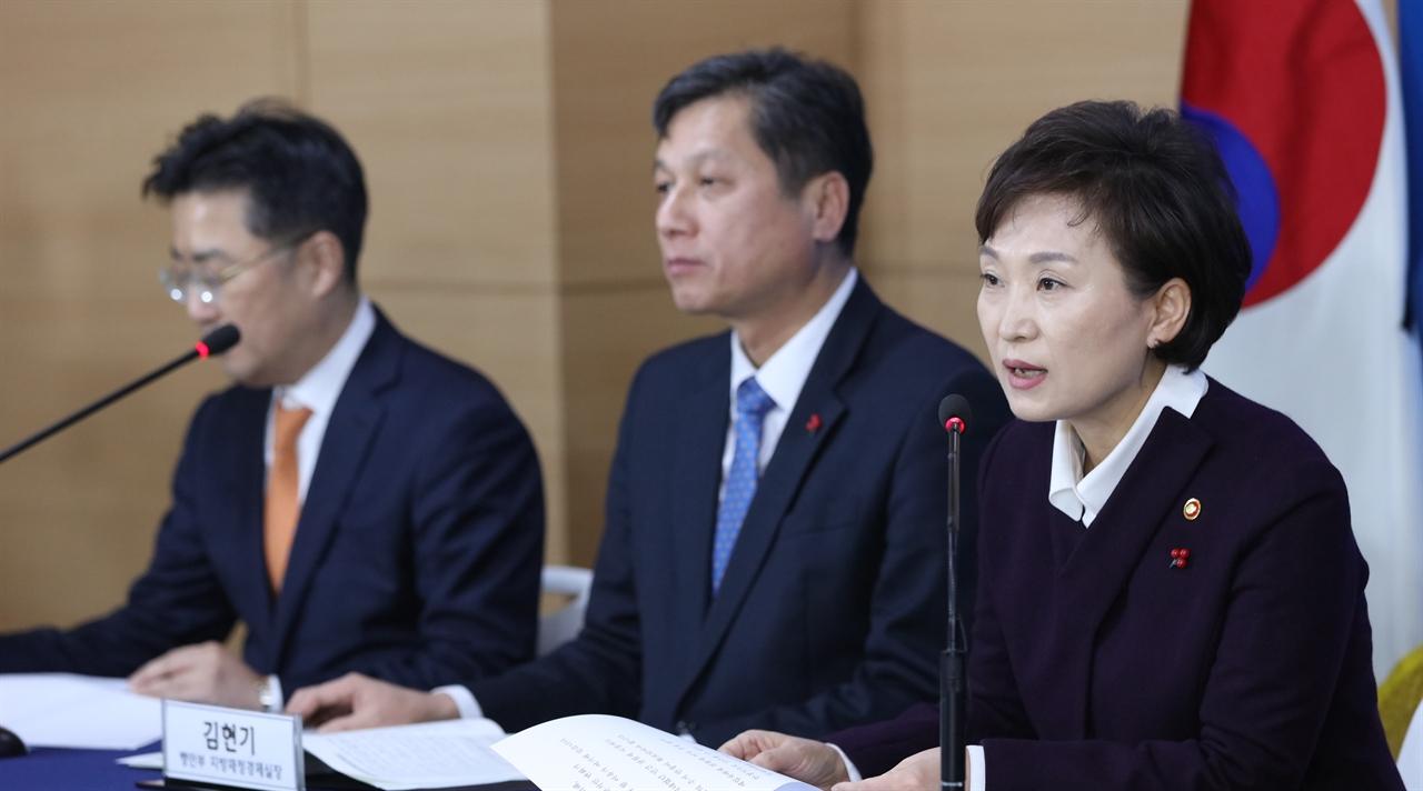 김현미 국토교통부 장관이 지난 13일 오후 정부서울청사에서 임대주택 활성화 방안을 발표하고 있다