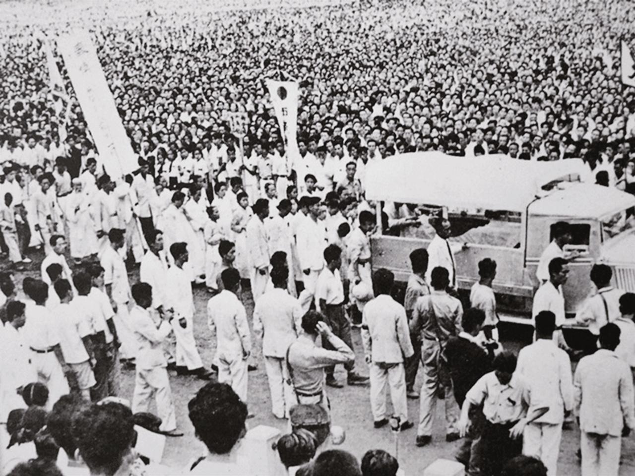 여운형 장례 행렬(1947. 8. 3.)