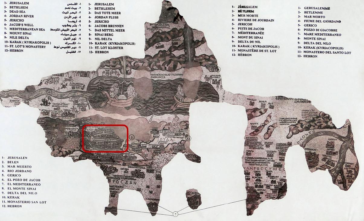 알렉산드리아 가운데 붉은 테두리-예루살렘