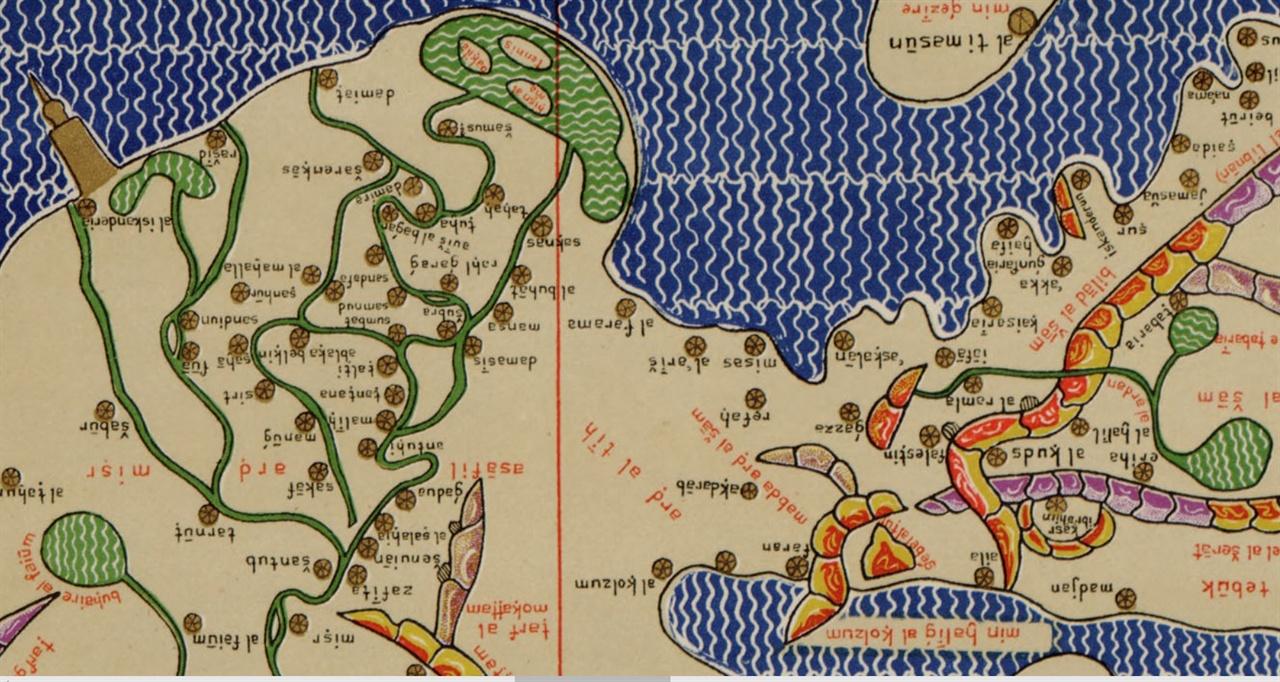 이드리시 지도 알렉산드리아에서 예루살렘까지. 위가 북쪽, 아래가 남쪽.