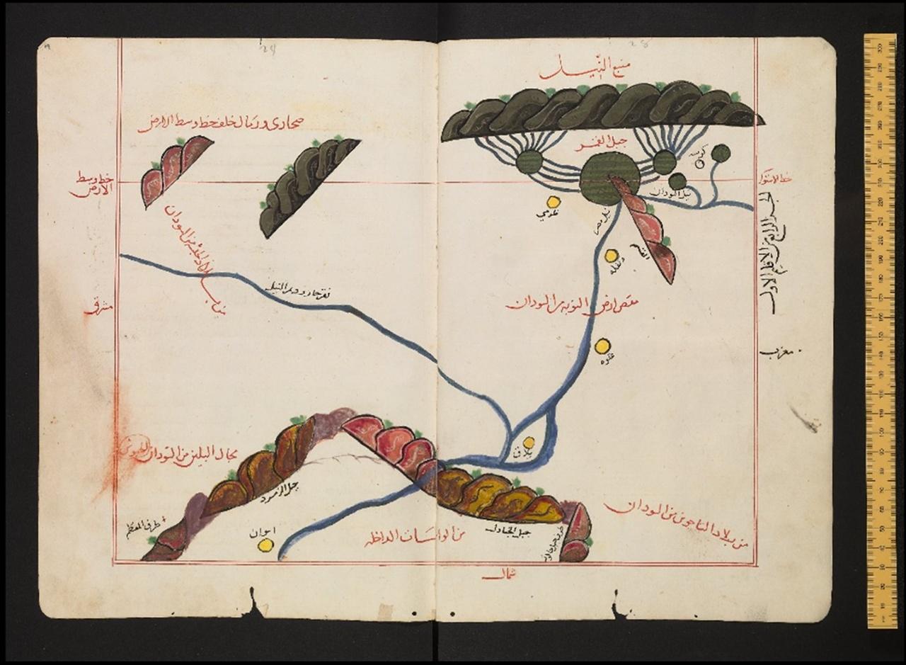 이드리시 지도 나일강의 수원. 위가 남쪽, 아래가 북쪽