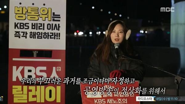 19일 방송된 MBC < PD수첩 >의 한 장면.