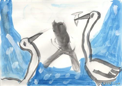물고기를 나누어 먹는 새를 그린 큰아이 그림