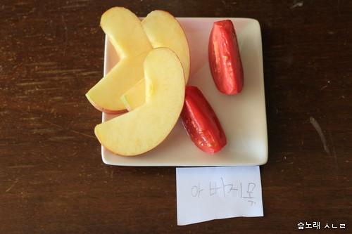 토마토랑 감을 썰고 쪽글까지!
