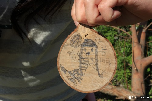 나무를 베어 그림을 그리며 놀기