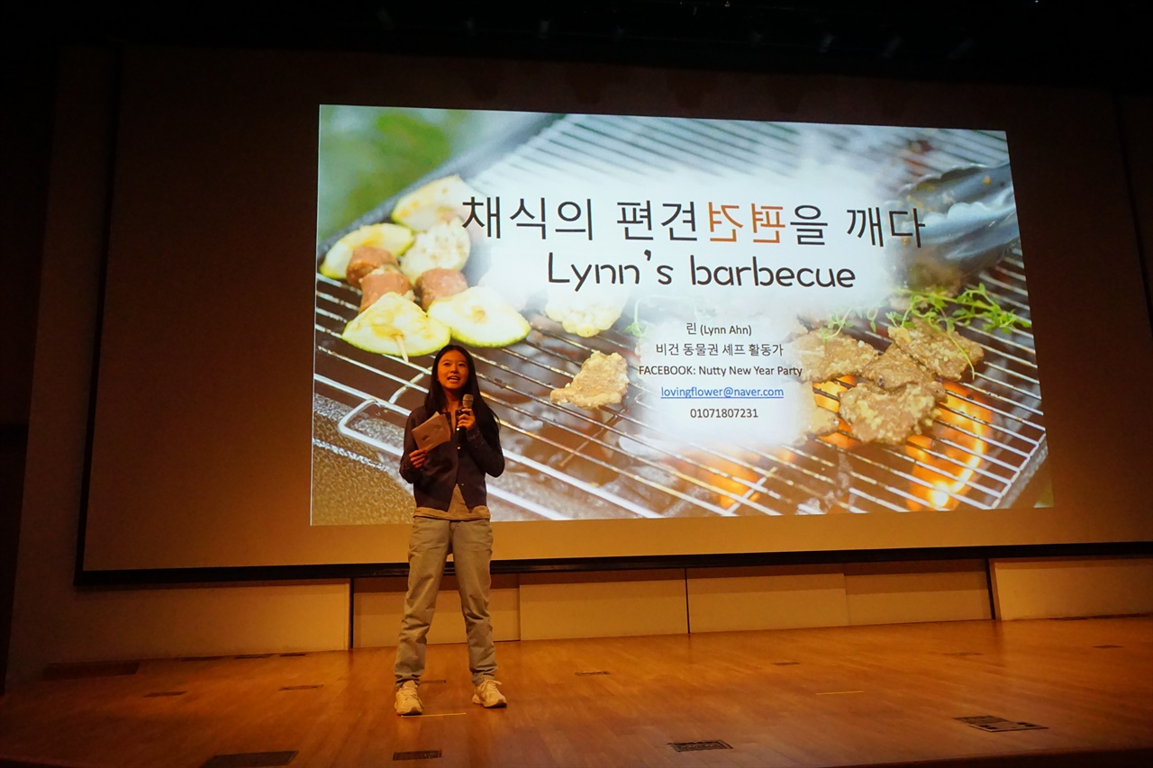 린이 강연중이다.